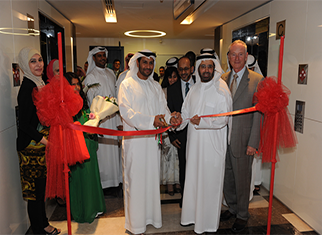 Inauguration of Industrial Leadership Center